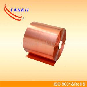 6um, 8um, 12um Super Pure Copper Strip Foil pictures & photos