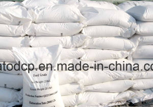 Best Quality Feed Grade Mcp 22 (MONOCALCIUM PHOSPHATE) pictures & photos