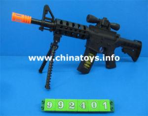 New Plastic Toys B/O Gun (992401) pictures & photos
