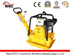 CE EPA Vibratory Plate Compactor (WH-C160L)