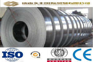 China Supplier Steel Sheet Carbon Steel Hot Rolled Steel Strip pictures & photos