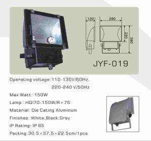 Flood Lighting Fixture Halogen Lamp (MH150W/70W R7S) pictures & photos