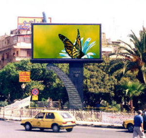 High Brightness pH6 Outdoor LED Display Screen/ Video Wall pictures & photos