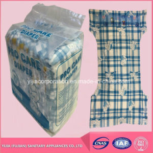Fluff Pulp Material Diaper Imported Sap for Baby pictures & photos