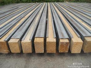Formwork Support C Type Steel pictures & photos
