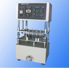 Categories of Products Key Life Test Machine (xm)