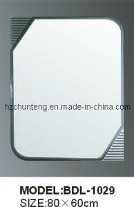 Engraved Designs Mirror (CT-6)