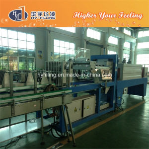Film Shrink Wrapping Machine Hy-Filling pictures & photos