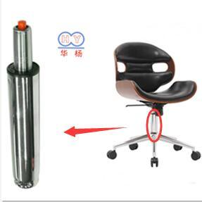 80mm Gas Lift Cylinder for Swivel Chair pictures & photos