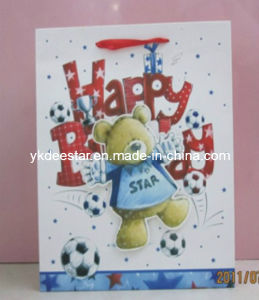 Brithday Paper Bag DS-B007