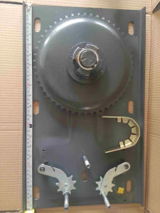 The Motor Supporting Plate