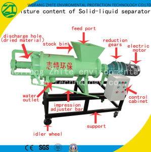 Dewater Screw Press Machine/Cow/Pig/Chicken/Cattle Dung Waste Spiral Solid Liquid Separator pictures & photos