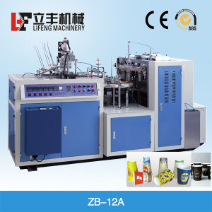 Ultrasonic Sealing of Paper Coffee Cup Machine Zb-12A pictures & photos
