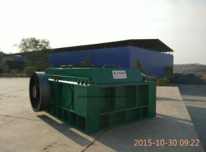 2pg Mining Crusher/Roller Crusher/Double Roll Crushing Machine for Coal/Coke/Refactory Material Crushing pictures & photos