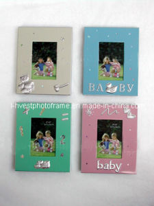 Deeply Childhood Memories Lovely Glass Photo Frame (GP14013)