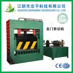 Metal Cutter Machine and Guillotine Cutting Machine