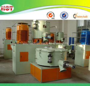 Hot Cold Wood Plastic/PE Powder Mixer pictures & photos