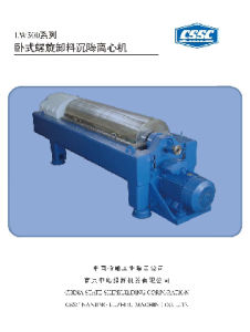Decanter (Horizontal sedimentation centrifuge) LW500