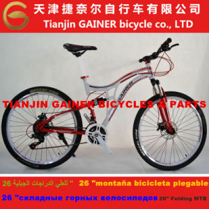 "Tianjin Gainer 26"" MTB Bicycle with Full Suspension pictures & photos"