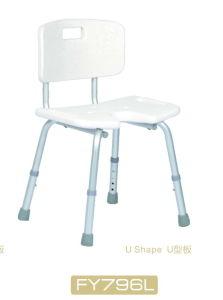 Bath Chair (FY796L) pictures & photos