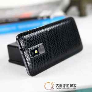 Custom Mobile Case Leather Sticker for Moto/Lenovo Mobile pictures & photos