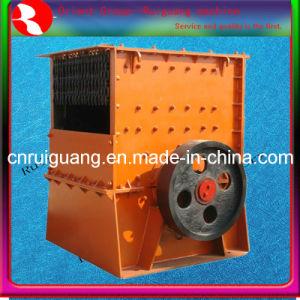 Box Hammer Crusher /Mini Stone Rock Crusher (RG)