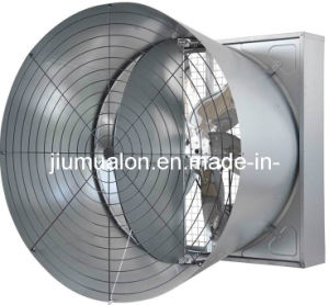 Cooling System (QOMA-BFC/1380) with Energy Saving