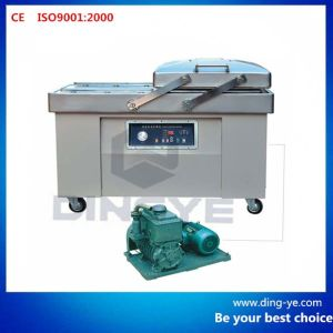 Double-Chamber Food Vacuum Packaging Machine (DZ600-2SB) pictures & photos