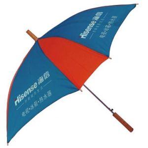 Gift Umbrella (LPS-S0003)