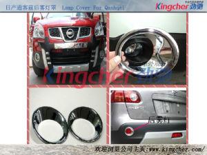 Chrome Fog Lamp (Fog Light) Cover for Nissan Qashqai