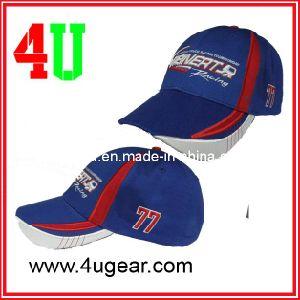 Baseball Cap, Baseball Hat, 6-Panel Cap