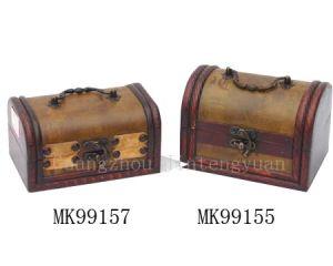 Jewellery Box (MK99157)