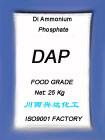 Di-Ammonium Phosphate, Food Grade