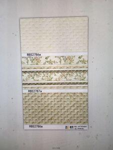 3060 Cm Light Warm Color Design Bathroom Ceramic Wall Tiles pictures & photos