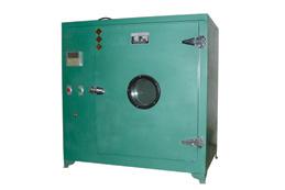 KR-H Oven