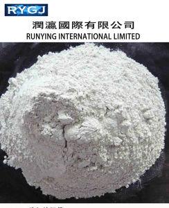 Granulated Blast Furnace Slag in Bulk (400M2/KG)