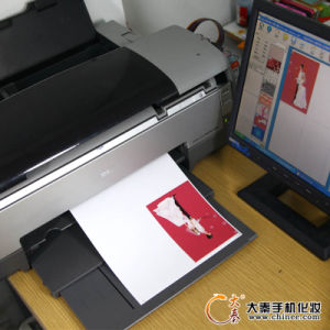 Mobile Phone Sticker Making System pictures & photos