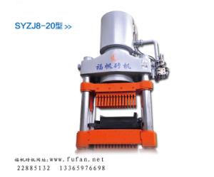 Hollow Bricks Machine, Hydraulic Pressure Machine Fly Ash Bricks (SYZJ8-20)