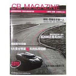 Magazine (A501)