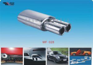 Exhaust Muffler (MF-028)