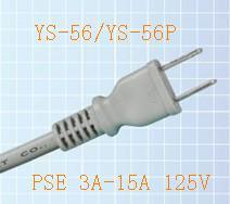 Power Cord Plug with PSE Certificated (YS-56/YS-56P) pictures & photos