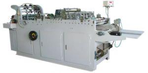 Automatic CD Paper Bag Machine (ZF-801)