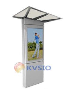 Outdoor Dual Screen Kiosk (KVS-9221J)