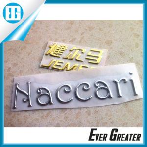 Custom 3D Soft Nickel Chrome Label Chrome Sticker pictures & photos