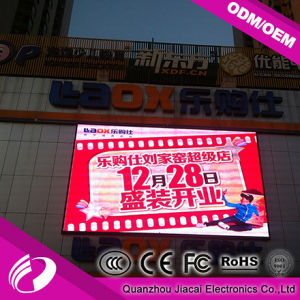 P6 Outdoor High Definition Waterproof Stage LED Video Curtain pictures & photos