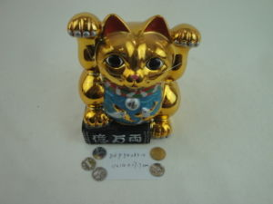 Lucky Cat Maneki Neko and Porcelain Lucky Cat and Creamic Fortune Cat for Sale pictures & photos