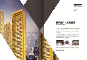 Hbt30c-I Electric Concrete Mixing Trailer Pump pictures & photos