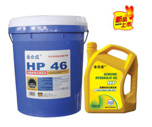 Heavy Duty Lubrication Oil, Gear Oil, Hydraulic Oil pictures & photos