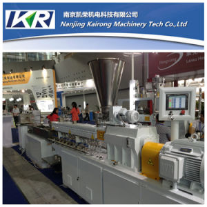 PP PE+CaCO3 Filler Master Batch Plastic Granulating Machinery Sale pictures & photos