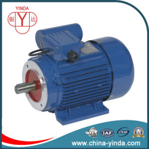2HP Capacitor Start Single Phase Motor pictures & photos